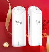 空氣清新劑香薰香氛機噴霧室內家用衛生間廁所除臭神器自動噴香機 流行花園