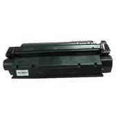 佳能 FX9 環保碳粉匣 黑色--適用L120/MF4100/4120/4122/4150/1160/MF4370/MF4350/MF4270/L100