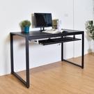 腦桌 辦公桌 桌子 馬鞍皮革128x60x77cm工作桌(附鍵盤架) 凱堡家居【B12125KB】