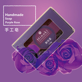 《即期良品》紫玫星手工皂 精油皂 手工香皂 洗臉皂 肥皂 台灣檜木 檜木精油