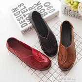 女鞋子秋季媽媽鞋單鞋舒適軟底中老年皮鞋平跟防滑豆豆鞋 可可鞋櫃