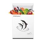 榮事達158L小冷櫃家用商用大容量冷凍櫃迷你冰櫃小型保鮮冷藏兩用MBS「時尚彩紅屋」