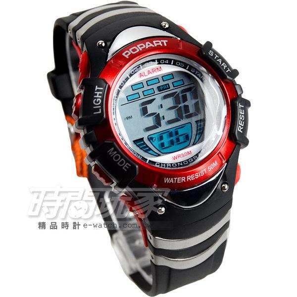 POPART博藝錶 時尚潮流個性腕錶 女錶 夜光照明 電子錶 P385紅小  黑紅