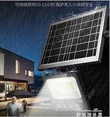 戶外燈 太陽能庭院燈戶外燈新農村室內超亮家用一拖二天黑自動亮照明路燈 麥琪精品屋