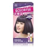 卡樂芙優質染髮霜-星炫靛紫50g*2