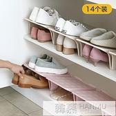 省空間收納鞋架雙層鞋托架櫃子宿舍神器鞋櫃整理放鞋子拖鞋置物架  中秋特惠 YTL
