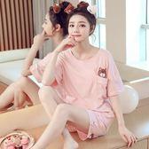 睡衣女士夏季韓版清新學生棉質短袖兩件套寬鬆家居服 LR230【歐爸生活館】