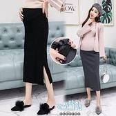 素面針織坑條側開衩孕婦【腰圍可調】裙子 兩色 【CRH810007】孕味十足 孕婦裝