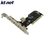 USB 擴充卡4+1D720100
