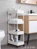 衛生間落地式置物架多層廁所浴室儲物洗衣液收納洗手間放塑料架子 mks薇薇