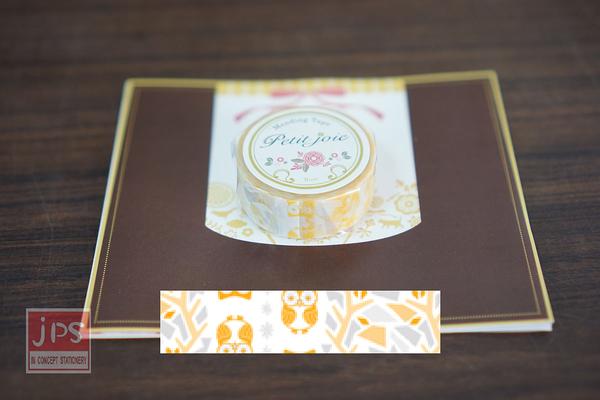 【NICHIBAN】 日絆 Petit Joie Mending Tape 花邊隱形膠帶 貓頭鷹 (PJMD-15S015)