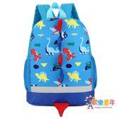 恐龍書包幼兒園男小童潮童寶寶背包5歲男孩子3-6歲兒童旅游後背包