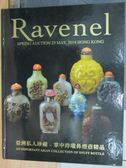 【書寶二手書T8/收藏_WEV】Ravenel_2014/5/25_An Important Asian…Bottle