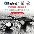 KZ-BTE 耳機 耳機 雙耳 運動 入耳 重低音 頸掛脖式 HIFI