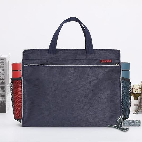 公事包大容量文件袋手提商務資料袋會議袋【邻家小鎮】