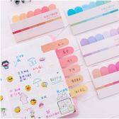 文具 韓國創意六彩漸層便利貼 筆記 考試 課本 便利貼 標籤貼 【PMG253】123ok