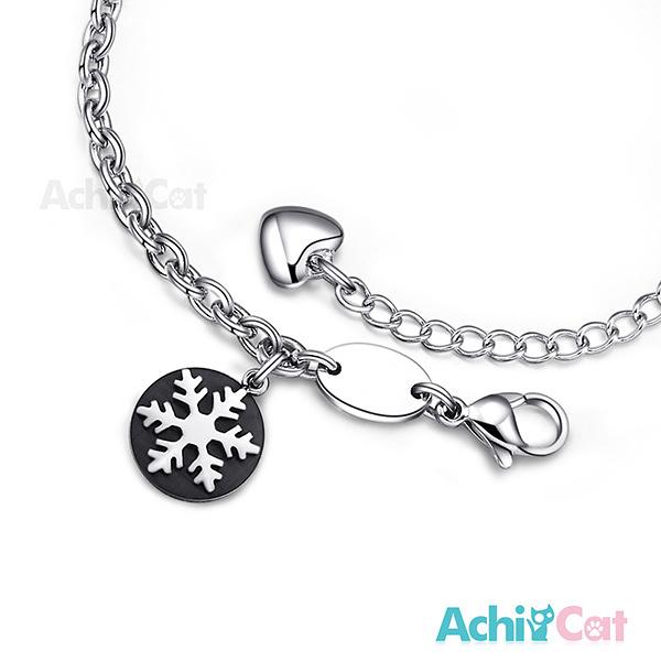 鋼手鍊 AchiCat 珠寶白鋼 純粹雪花 送刻字