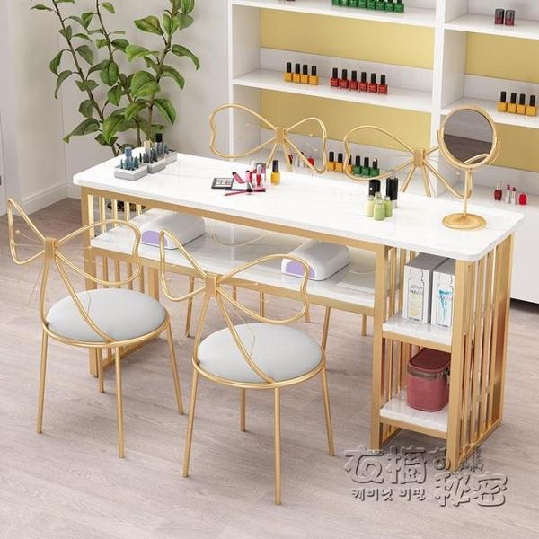 網紅美甲桌簡約單人雙人美甲工作台歐式美甲桌椅套裝經濟型 年終鉅惠全館免運