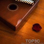 Laiersi萊爾思單板17音拇指琴kalimba桃花心初學者便攜式卡林巴琴「Top3c」