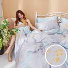 床包被套組 / 雙人加大【珊朵拉】含兩件枕套 100%天絲 戀家小舖台灣製AAU312