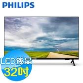 PHILIPS飛利浦 32吋 LED液晶電視 32PHH5714