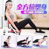 仰臥起坐健身器材家用多功能仰臥板輔助器懶人收腹機腹肌板女HRYC 生日禮物