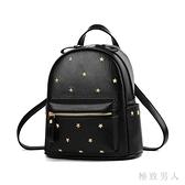 後背包女包包2020新款潮韓版休閒百搭時尚軟皮書包女學生女士背包 LF3408【極致男人】