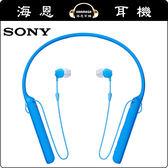 【海恩數位】SONY WI-C400 無線藍牙頸掛耳道式 藍色 NFC 一觸功能快速連線 公司貨保固