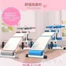 仰臥起坐健身器材家用可折疊多功能運動鍛煉輔助器運動健腹板仰臥板 LJ5228【極致男人】