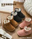 雪地靴 兒童雪地靴女童男童短靴冬季寶寶棉靴加厚絨防滑軟底潮鞋  美斯特精品