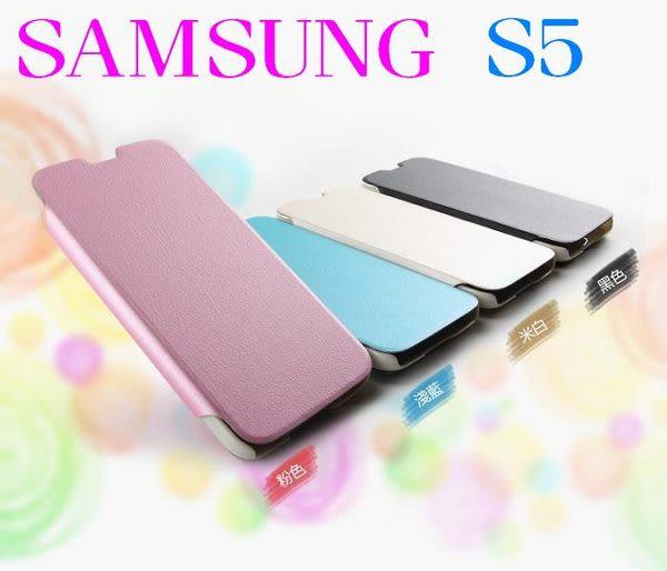 卡來登 Samsung S5 皮套 保護套 手機套 極速系列 公司貨 側翻 可立式 鋼化 極薄【采昇通訊】