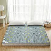 床墊   床墊床褥1.5m床1.8m床榻榻米地鋪睡墊學生宿舍0.9床墊1.2米經濟型ATF 蘇迪蔓