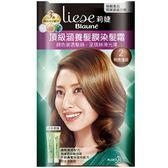 莉婕頂級涵養髮膜染髮霜2明亮淺棕40g+40g【愛買】