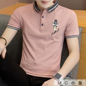 MG 短袖t恤翻領修身韓版半袖po衫