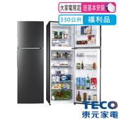 福利品 東元330L變頻雙門冰箱 R3501XBR(含舊機回收+拆箱定位)