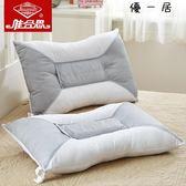 一對裝可水洗決明子枕頭枕芯護頸枕