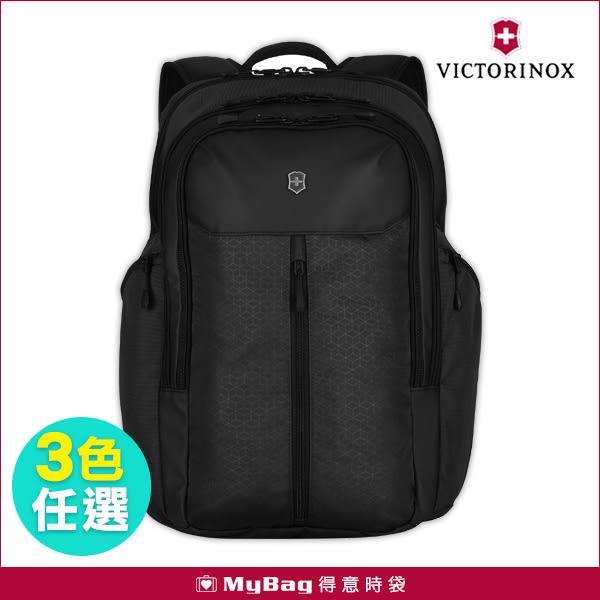Victorinox 瑞士維氏 後背包 Altmont Original 17吋電腦包 可調整式背帶 TRGE-606730 得意時袋
