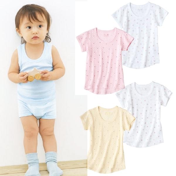 母嬰同室 兒童短袖皮馬棉超薄短袖上衣內衣 夏季透氣速乾【HB0001】童裝睡衣內衣