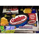 [COSCO代購]  促銷至6月21日  COMBOS  冠寶起司捲餅 (18包 x 48.2克 )  W876836