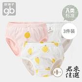 女童內褲寶寶純棉兒童三角褲短褲頭嬰兒內褲【君來佳選】