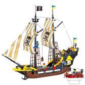 兼容樂高積木拼裝玩具兒童加勒比冒險號海盜船【時尚大衣櫥】