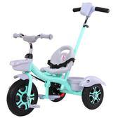 兒童洋裝三輪車寶寶腳踏車自行車1-3-5-2-6歲大號輕便嬰兒手推車WY 【雙12限時8折】