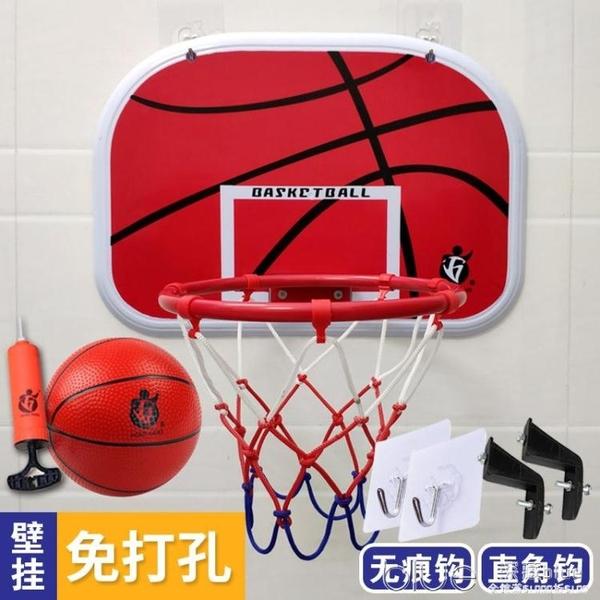 免打孔掛式籃球架家用壁掛兒童籃球框投籃架寶寶室內籃筐玩具幼兒 深藏blue YYJ