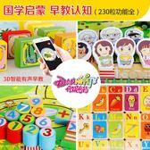 寶寶識字積木實木制1-2 3-6周歲男孩女孩嬰兒童益智玩具桶裝 童趣潮品