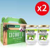 【樂品食尚】Nature's娜萃斯冷壓初榨椰子油禮盒2組(每組2瓶共4瓶·每瓶500ml)