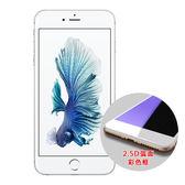 限時下殺1元! 全滿版彩色框iPhone6 4.7吋0.26mm弧形鋼化玻璃保護貼(白)