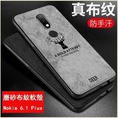 布紋軟殼 諾基亞 Nokia 6.1 Plus 手機套 防摔 防指紋 3D壓印 麋鹿帆布紋 Nokia X6 全包軟殼 矽膠保護套
