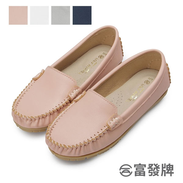 【富發牌】簡約皮質軟底豆豆鞋-白/深藍/灰/粉 FBS055