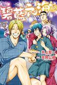 GRAND BLUE碧藍之海(12)