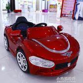 玩具車  可坐寶寶玩具車帶遙控電動跑車YXS『小宅妮時尚』